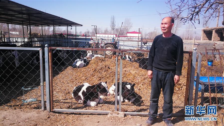 (脫貧攻堅·圖文互動)(2)抓心勁兒,增後勁兒——內蒙古産業扶貧見聞