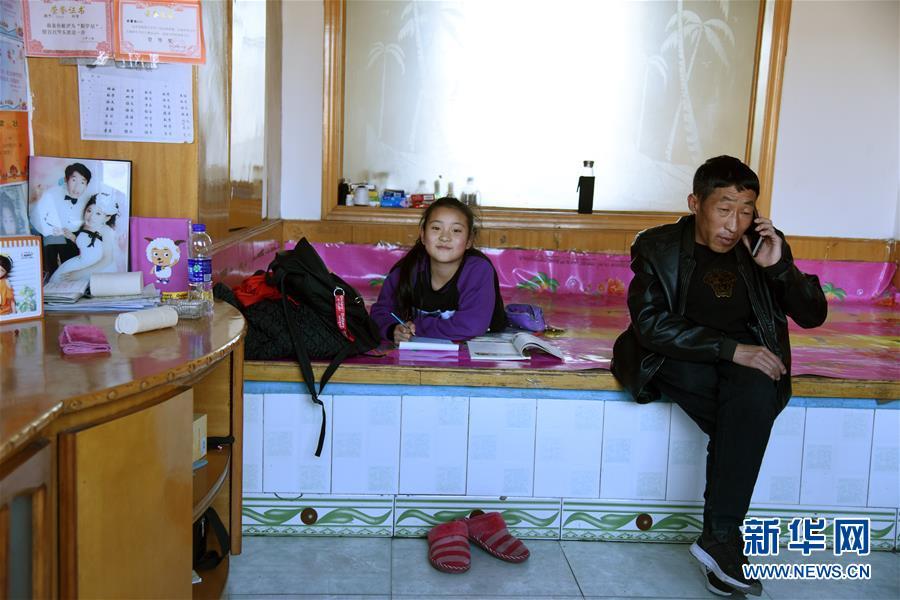 """(在習近平新時代中國特色社會主義思想指引下——新時代新作為新篇章·圖文互動)(3)腳下有路 心中有志 生命有光——殘疾夫妻""""跑贏""""脫貧衝刺"""