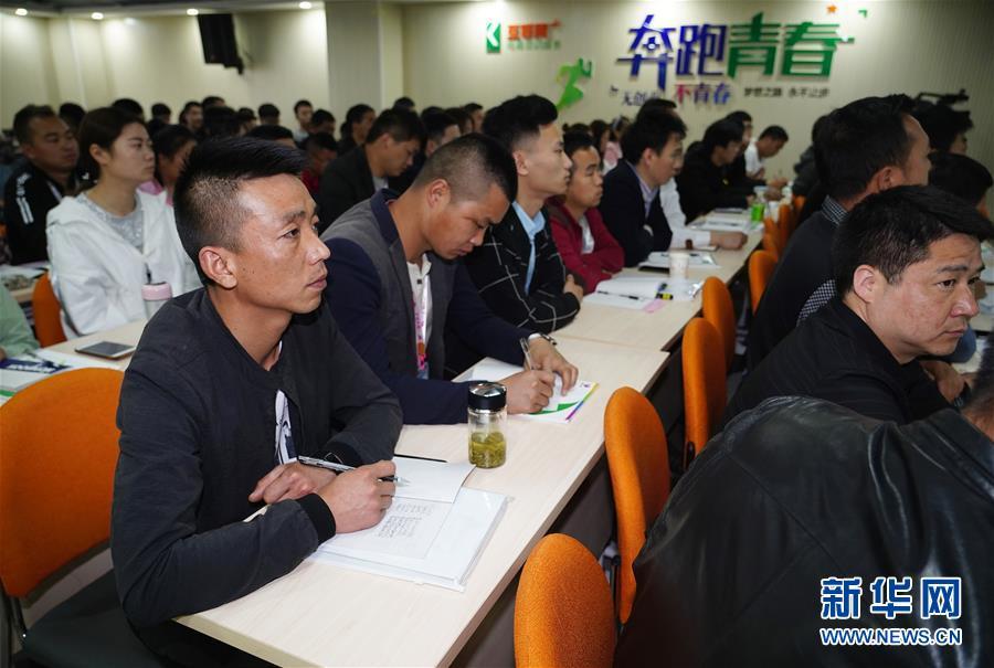 """(走基层 听民声·图文互动)(4)电商扶贫 让陕西山区农业拥抱""""蓝海"""""""