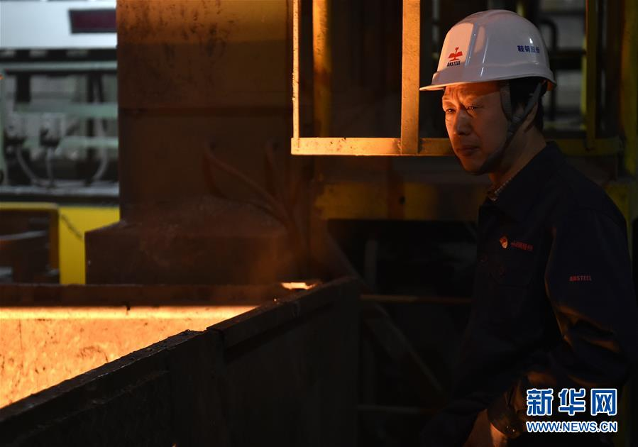"""(新華全媒頭條·圖文互動)(4)""""咱們工人有力量""""——鞍鋼勞模採訪錄"""