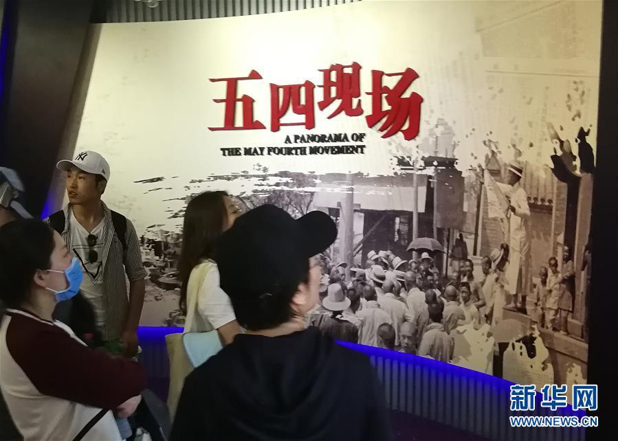 (新華全媒頭條·愛國情 奮鬥者·圖文互動)(8)以青春之我,創青春中國——寫在五四運動100周年之際