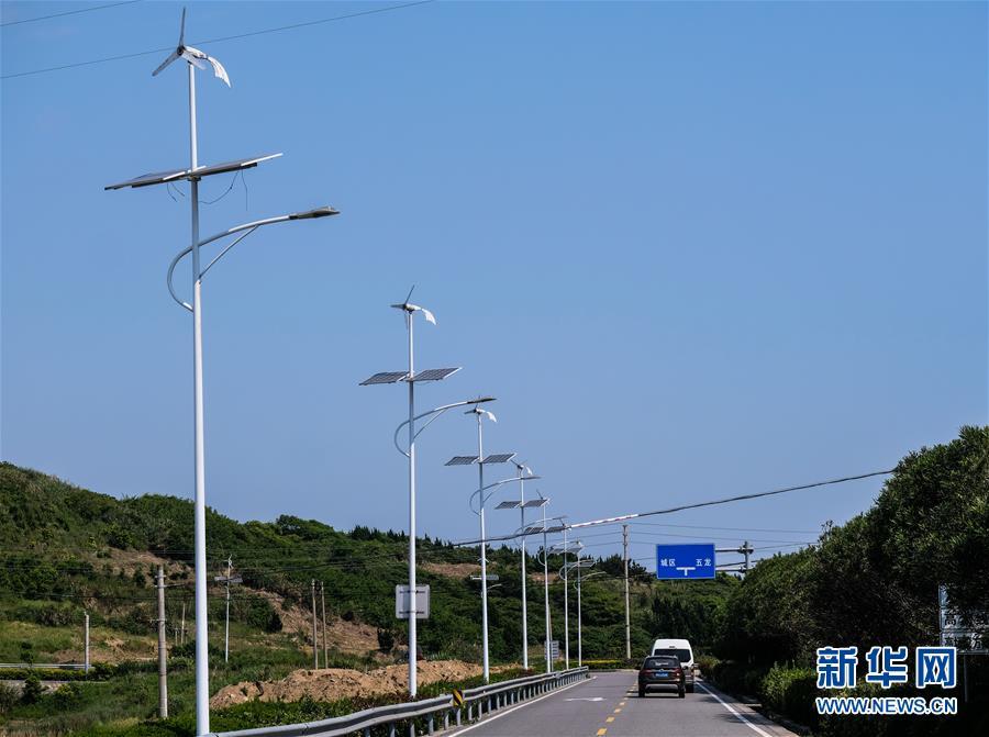 (环境)(1)浙江嵊泗积极推进海岛绿色能源建设