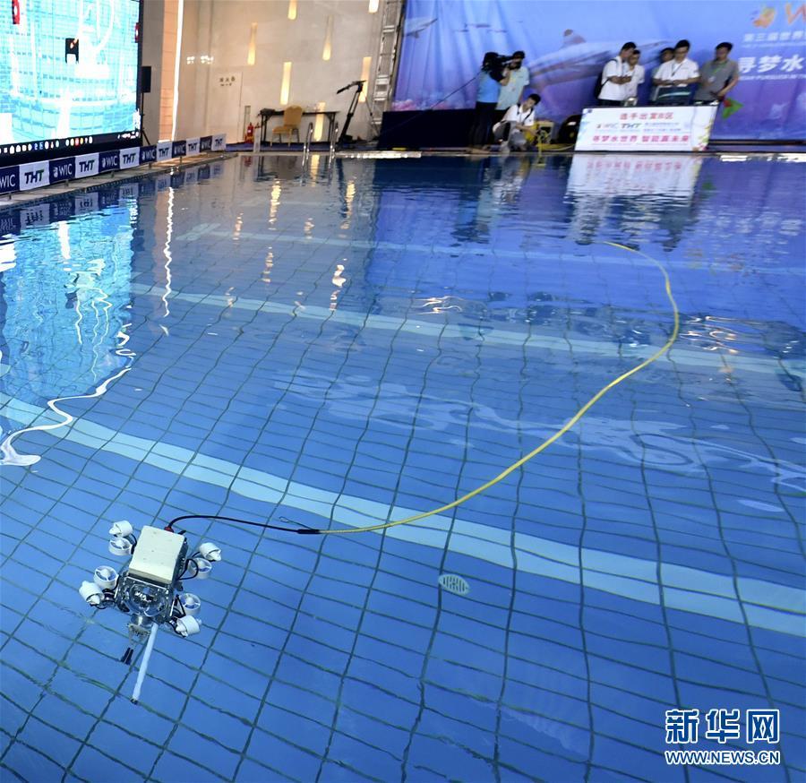 (科技)(2)2019世界智能水下机器人挑战赛在天津举行