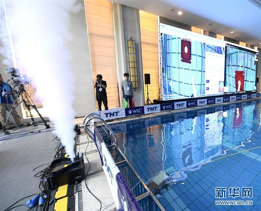 (科技)(3)2019世界智能水下机器人挑战赛在天津举行