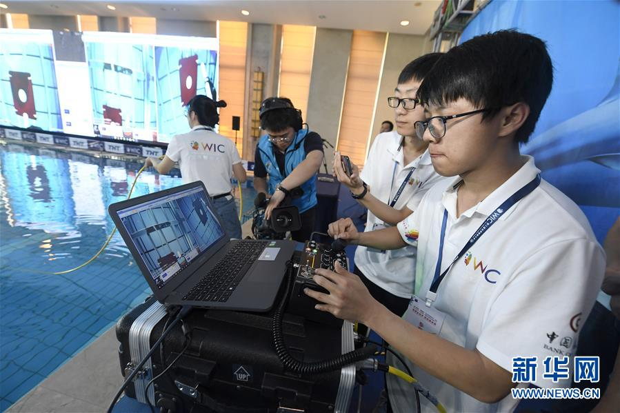 (科技)(4)2019世界智能水下机器人挑战赛在天津举行