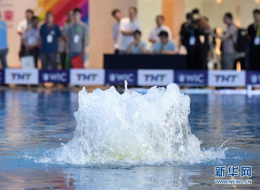 (科技)(5)2019世界智能水下机器人挑战赛在天津举行
