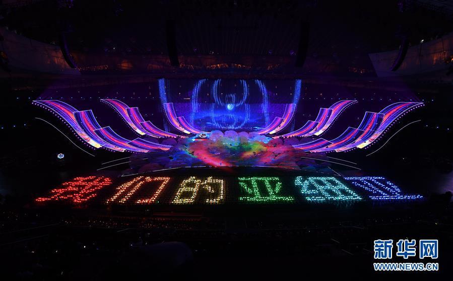 (亞洲文明對話大會)亞洲文化嘉年華在京舉行