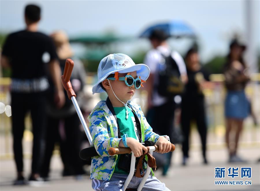 (環境)(1)北京高溫來襲