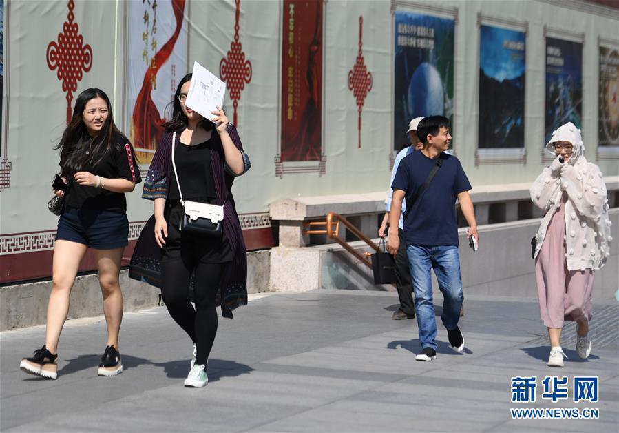 (環境)(2)北京高溫來襲