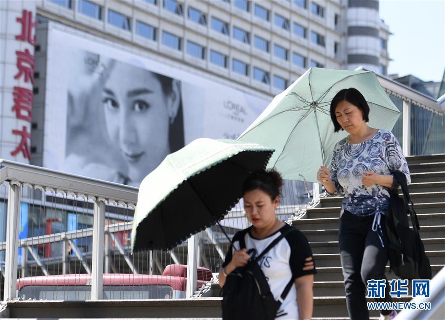 (環境)(4)北京高溫來襲