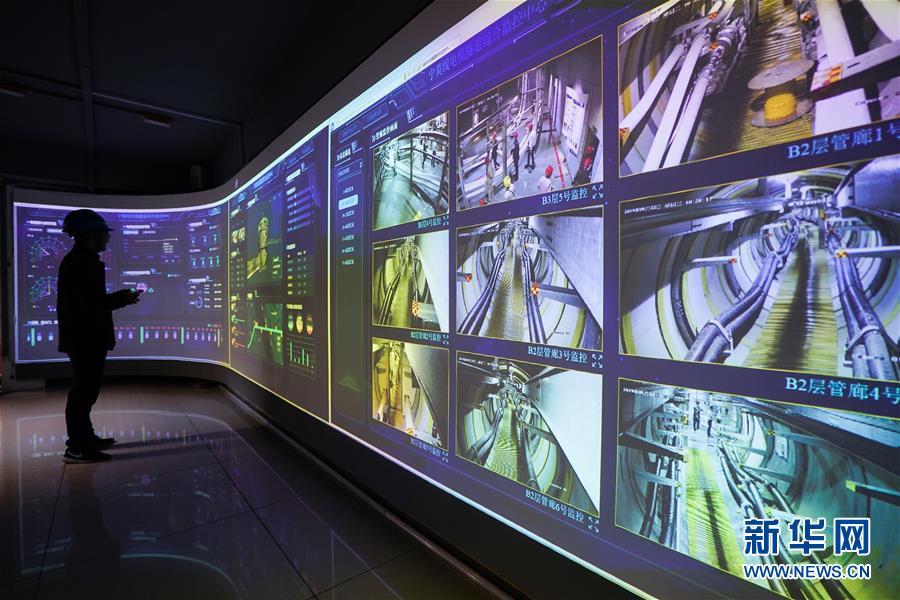 (经济)(2)江苏南京:积极探索人工智能高压电缆隧道建设
