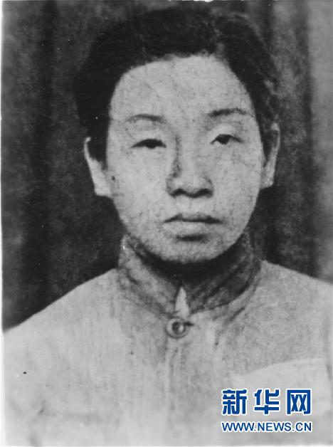 (為了民族復興·英雄烈士譜·圖文互動)鄧惠中:雙槍震敵膽,鐵血鑄英魂