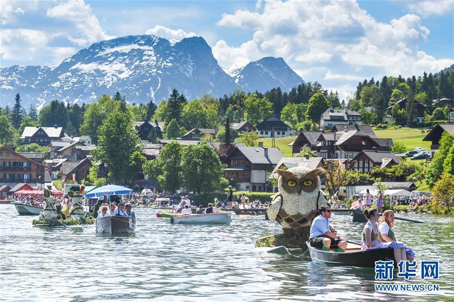 (國際)(1)奧地利:花船巡遊水雲間