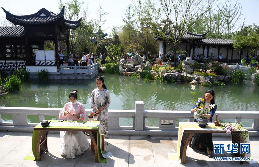 (北京世園會)(1)生態中國·靈秀姑蘇醉江南