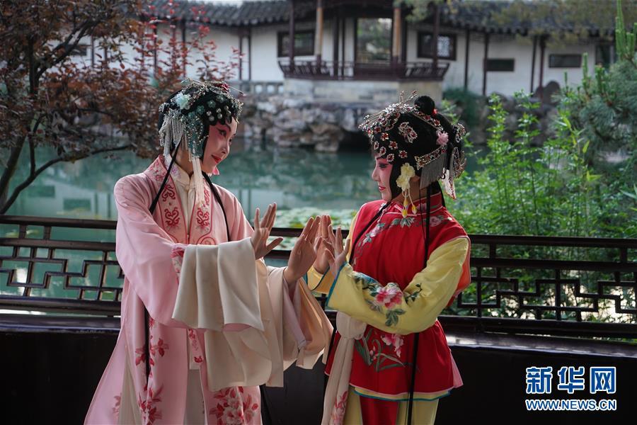 (北京世園會)(8)生態中國·靈秀姑蘇醉江南