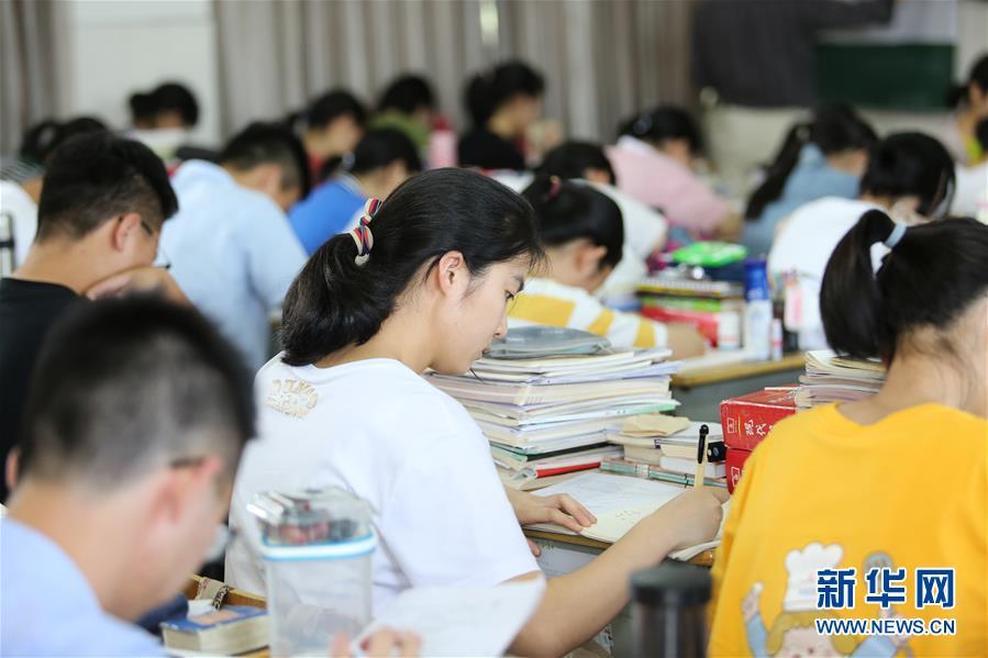 #(教育)(7)腳踏實地迎高考