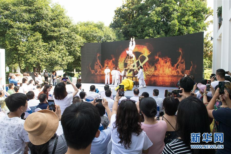 (新華視界)(2)長沙舉行非物質文化遺産宣傳展示活動