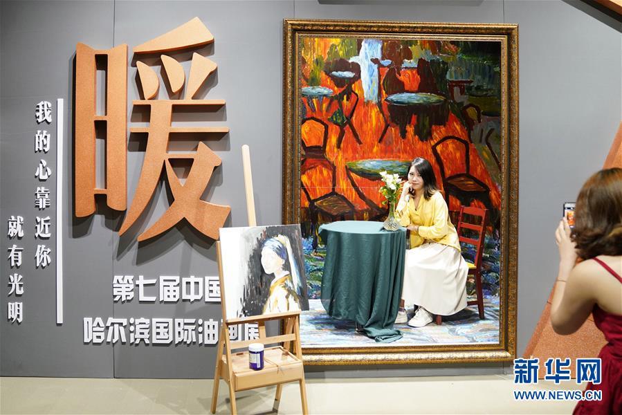 """(文化)(2)國際油畫展""""添彩""""中俄博覽會"""