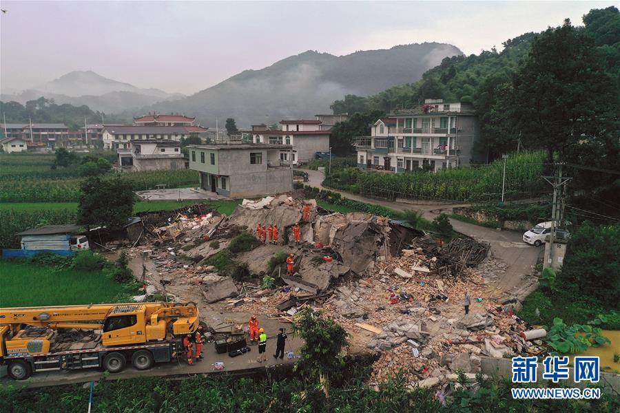 (長寧地震)(1)四川省宜賓市長寧縣地震已造成11人死亡 救援物資陸續抵達災區