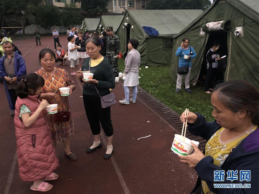 (長寧地震)(3)四川省宜賓市長寧縣地震已造成11人死亡 救援物資陸續抵達災區