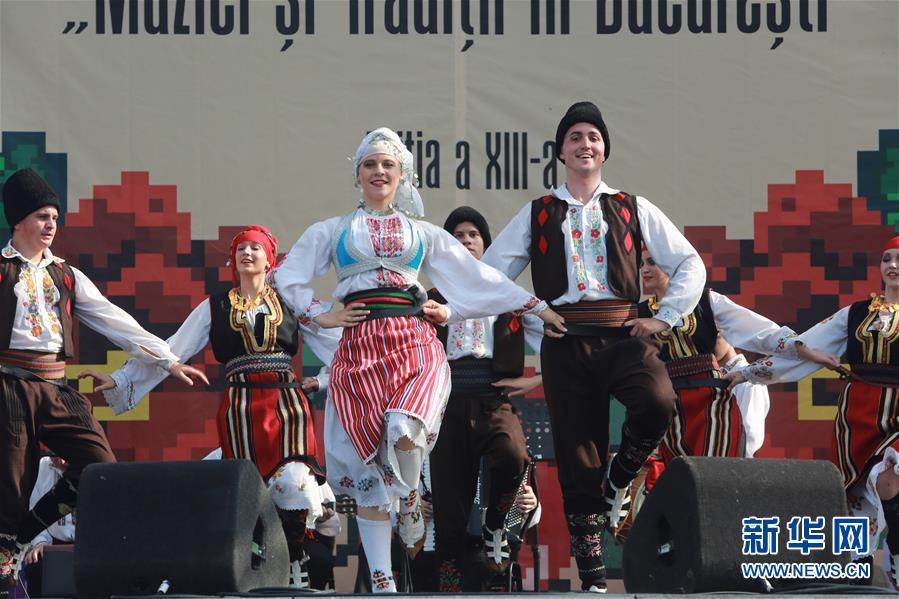 (國際)(4)羅馬尼亞國際民間音樂和傳統藝術節閉幕