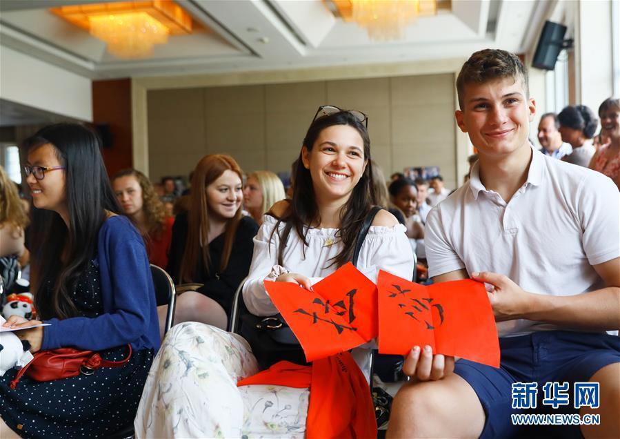 (XHDW)(5)中國駐比利時使館舉辦開放日活動