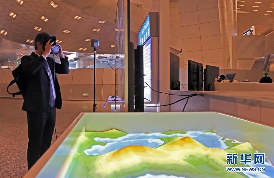 (經濟)(2)夏季達沃斯上感受科技