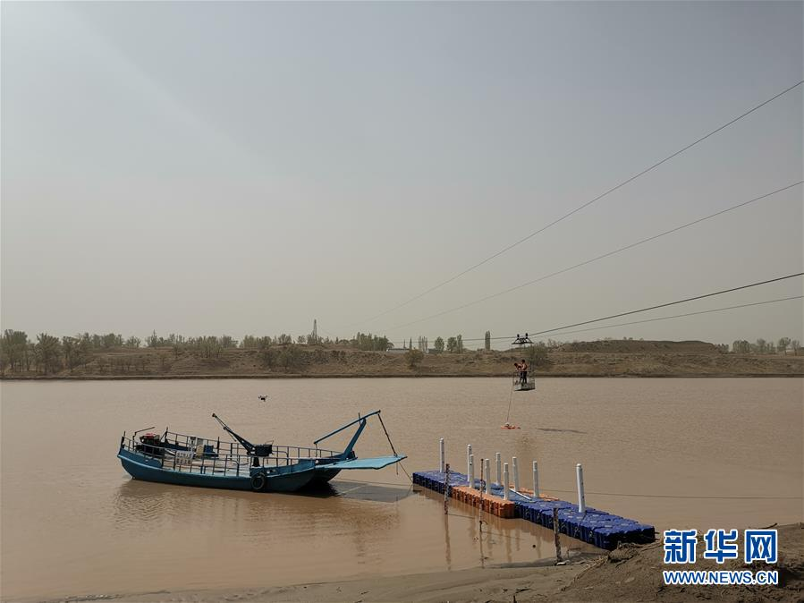 (新華全媒頭條·圖文互動)(2)大河之變——聚焦黃河治理三大新變化