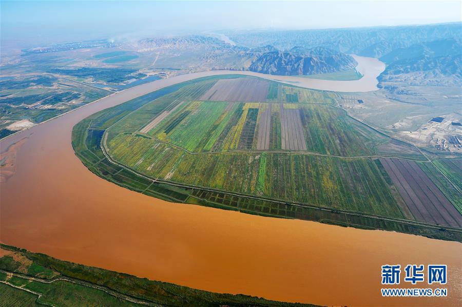 (新華全媒頭條·圖文互動)(8)大河之變——聚焦黃河治理三大新變化