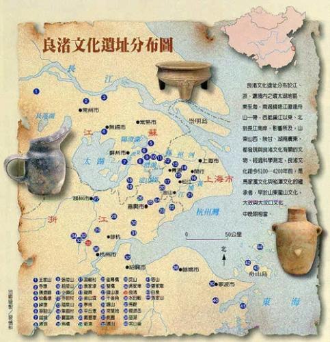 良渚文化遺址分布圖。 杭州良渚遺址管理區管委會供圖