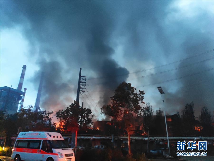 (社會)(2)河南義馬氣化廠發生爆炸 應急管理部已派出工作組趕赴事故現場