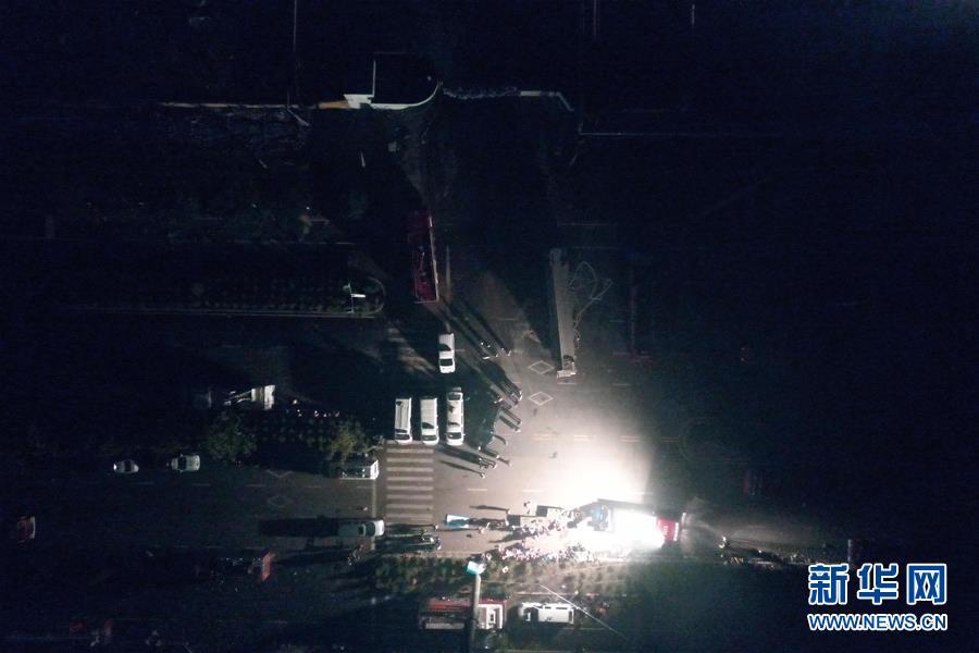 (突發事件後續)(3)河南義馬氣化廠爆炸事故現場搜救工作基本結束