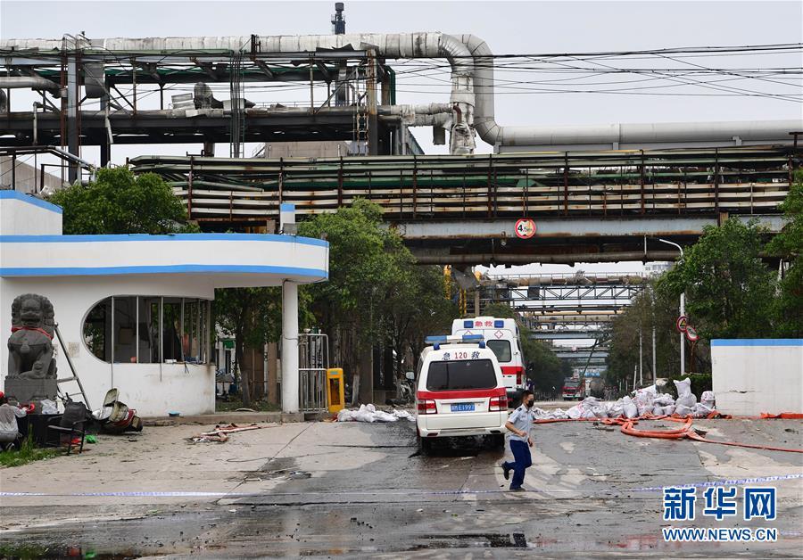 (突發事件後續)(4)河南義馬氣化廠爆炸事故現場搜救工作基本結束