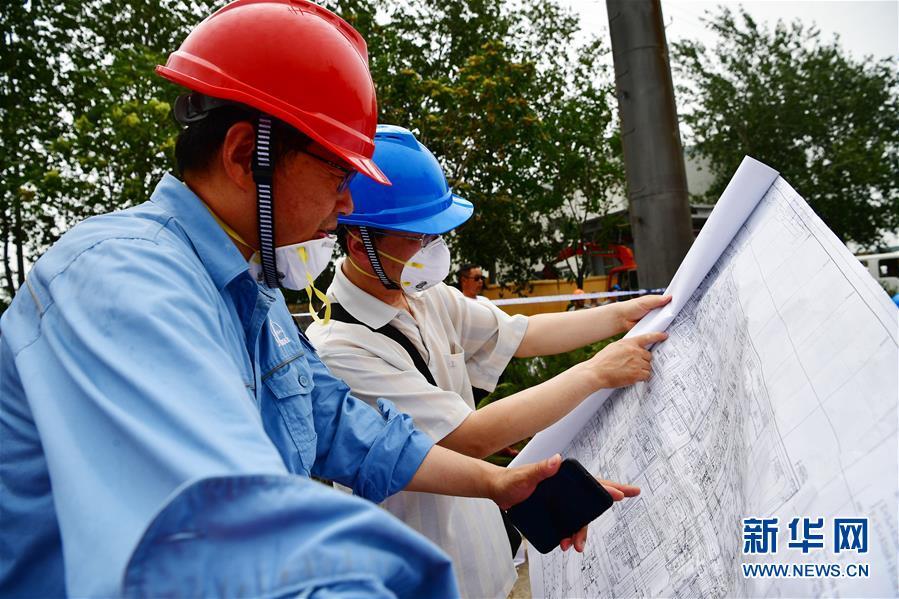 (突發事件後續)(5)河南義馬氣化廠爆炸事故現場搜救工作基本結束