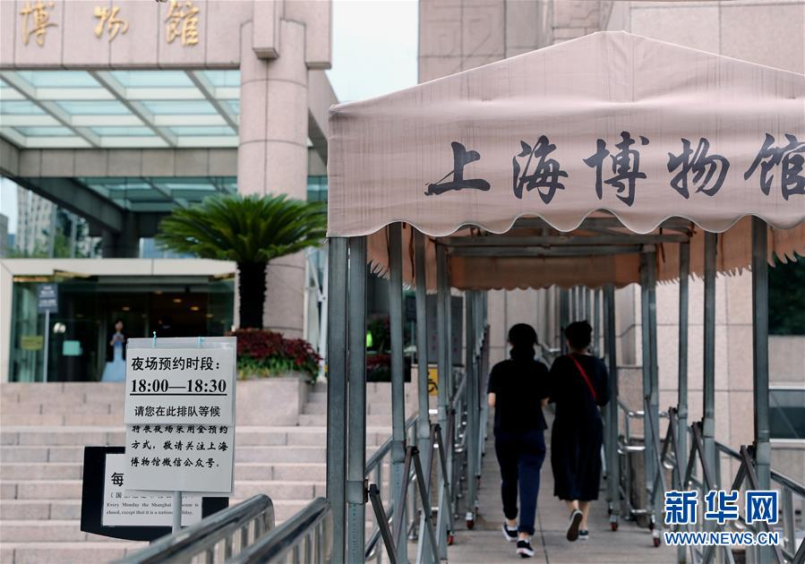 """(社會)(1)上海:博物館奇妙""""夜"""""""