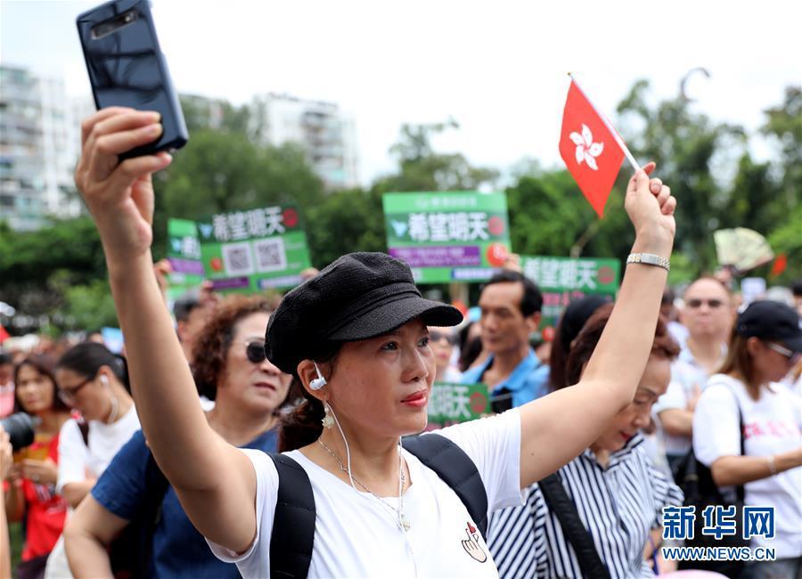 """(圖文互動)(1)""""同聲同氣撐警察""""——香港舉行""""希望明天""""反暴力音樂集會"""