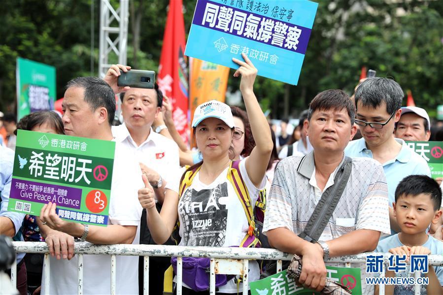 """(圖文互動)(2)""""同聲同氣撐警察""""——香港舉行""""希望明天""""反暴力音樂集會"""
