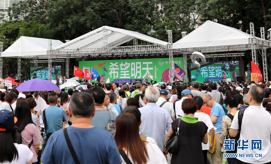 """(圖文互動)(3)""""同聲同氣撐警察""""——香港舉行""""希望明天""""反暴力音樂集會"""