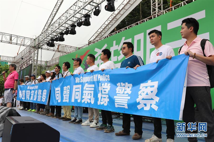 """(圖文互動)(4)""""同聲同氣撐警察""""——香港舉行""""希望明天""""反暴力音樂集會"""