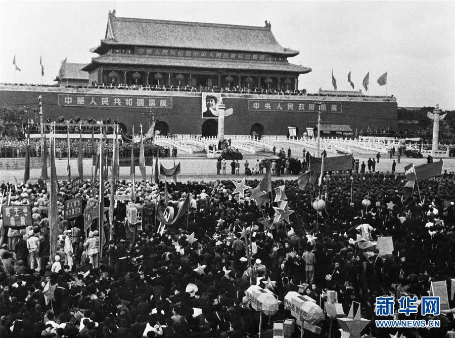 (壮丽70年·奋斗新时代——新中国峥嵘岁月·图文互动)(1)新中国诞生