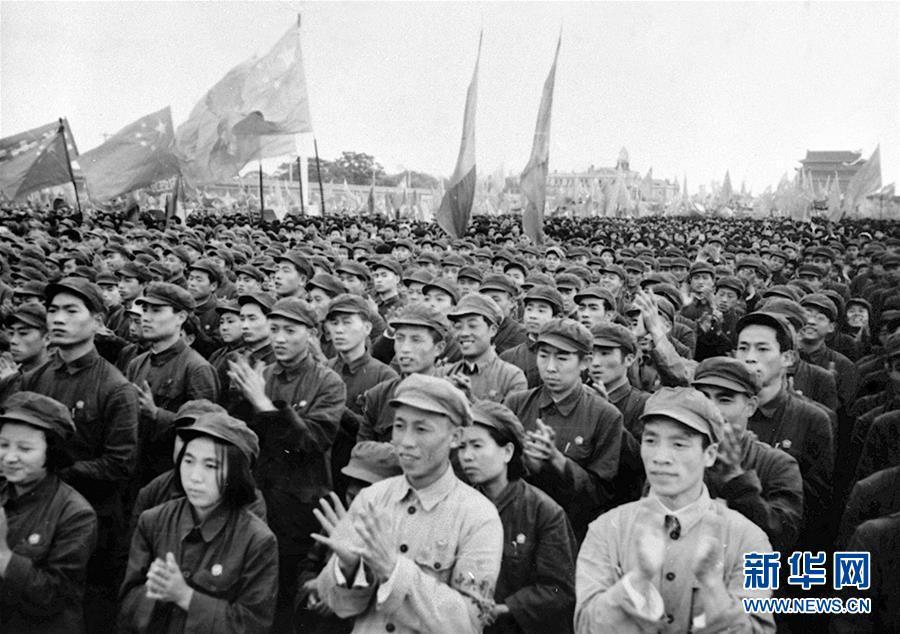 (壮丽70年·奋斗新时代——新中国峥嵘岁月·图文互动)(2)新中国诞生