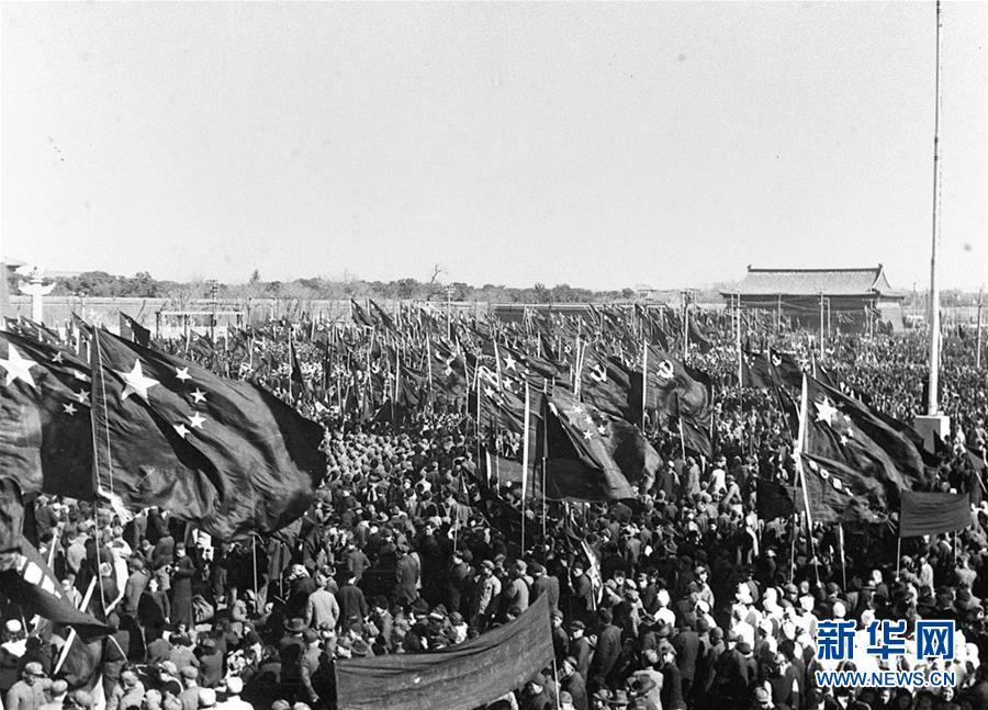 (壮丽70年·奋斗新时代——新中国峥嵘岁月·图文互动)(3)新中国诞生