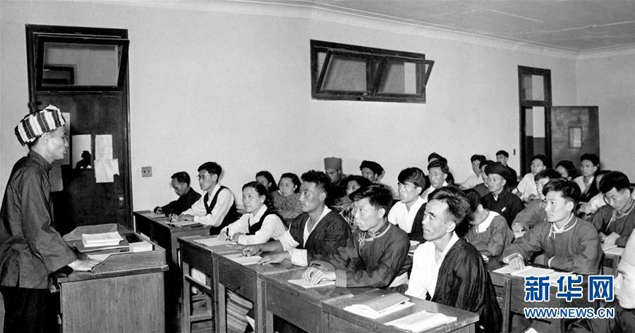 (壯麗70年·奮鬥新時代——新中國崢嶸歲月)(4)中華民族大家庭