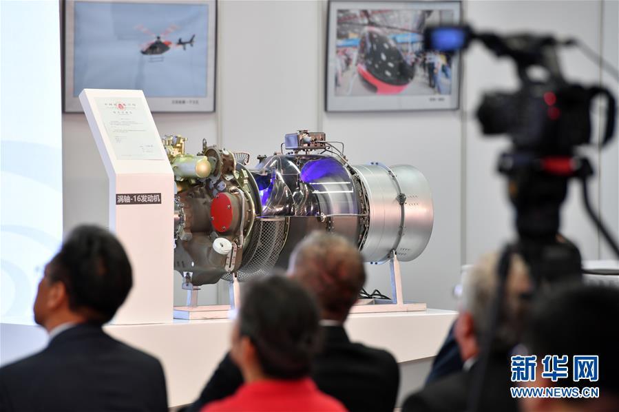 (圖文互動)(2)渦軸-16發動機成功取得中國民航局型號合格證