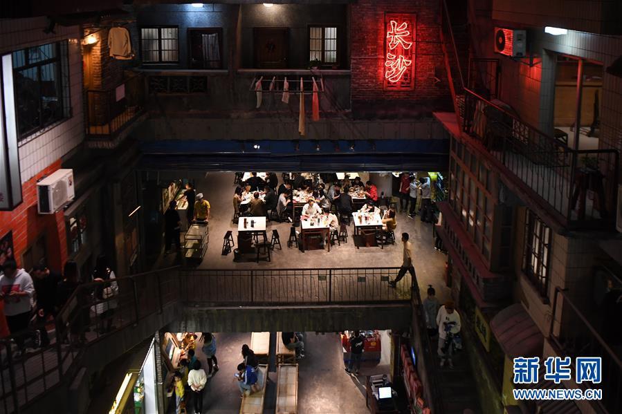 (經濟)(1)湖南長沙:華燈上 夜未央
