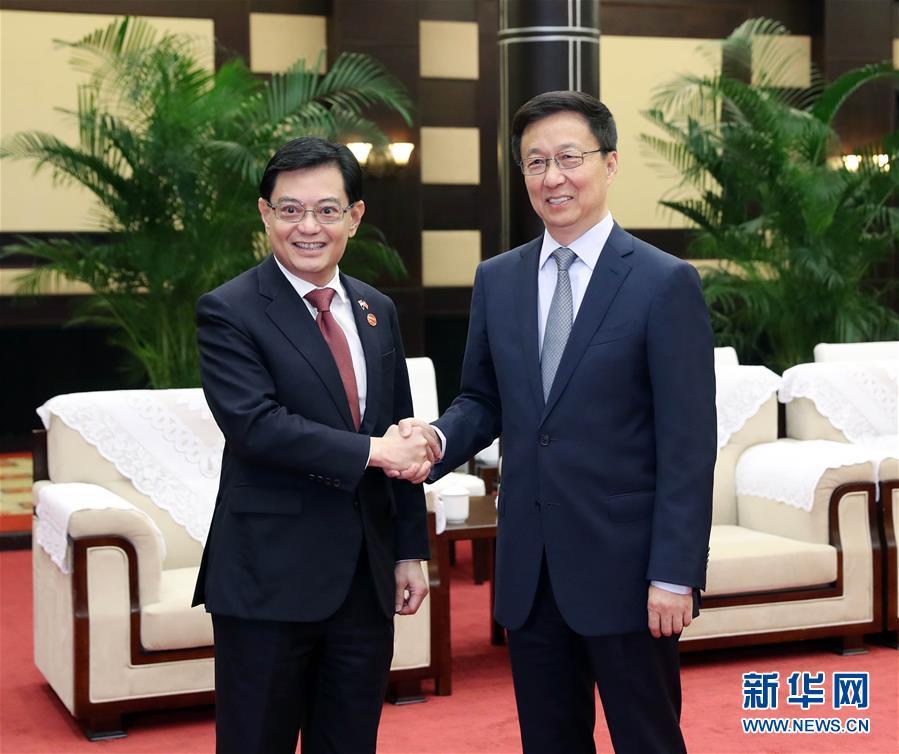 (時政)韓正會見新加坡副總理王瑞傑並共同主持中新雙邊合作機制會議