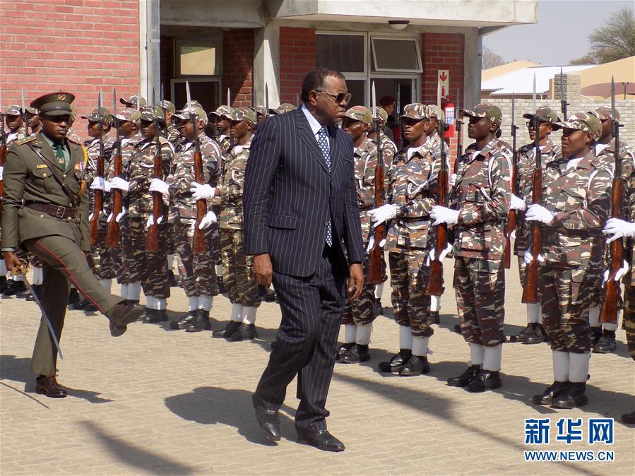 (XHDW)(2)納米比亞總統為中國援建的國防學院揭牌
