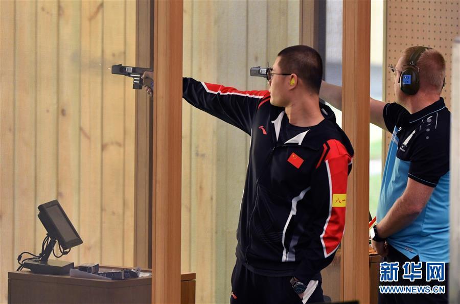 (軍運會)(3)射擊——中國代表團首金産生