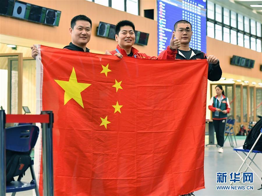(軍運會)(4)射擊——中國代表團首金産生