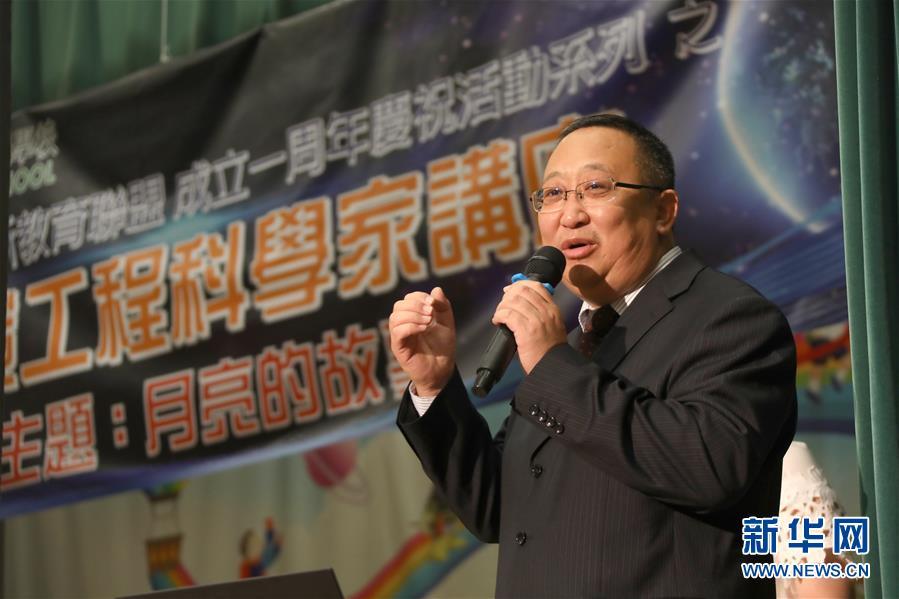 (圖文互動)(2)科學家勉勵香港學生:探索月球必須有熱誠